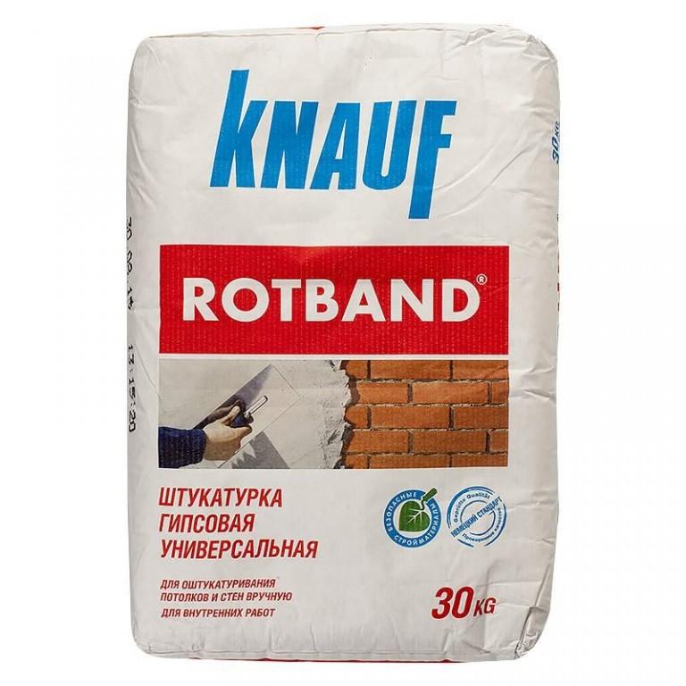 Штукатурка гипсовая Ротбанд Кнауф (30кг)