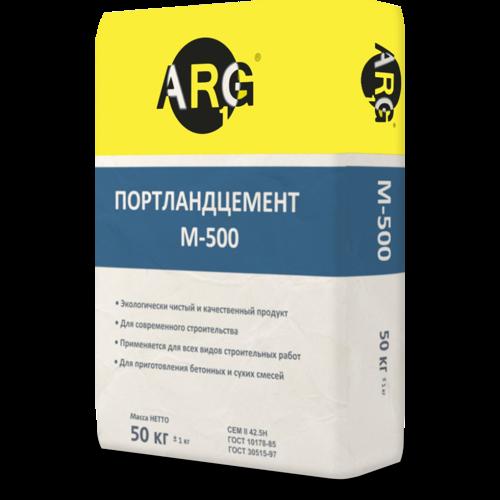 Цемент ARG М-500